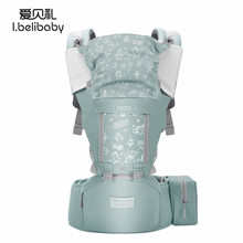 Ibelibaby Baby Carriers Baby Kangaroo Bag Breathable Front Facing Baby Carrier 4 in 1 Baby hip seat Windproof Sling Wrap