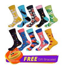 LIONZONE 10Pairs/Lot Casual Combed Cotton Eur40-46 Harajuku Streetwear Hip Hop Gay Happy S