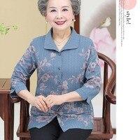 Женская одежда среднего и среднего возраста; сезон весна-осень; PDCL1936TZ202
