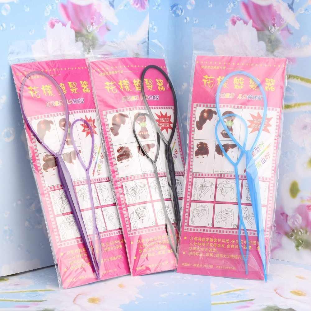 2 unids/pack herramientas de plástico para estirar el pelo de la cola mágica linda de la cola de caballo trenzada del pelo de la cola de caballo francés Bun