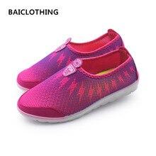 Baiclothing красивые женские летние сетчатые дышащая обувь повседневная Балетки женский досуг спорт и Уличная обувь Zapatos