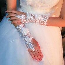 Модные кружевные короткие свадебные перчатки цвета слоновой кости без пальцев с цветочным узором для девушек, подружек невесты, женщин, для танцев, вечерние, для выступлений