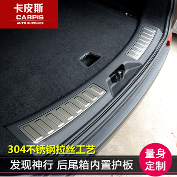 Stainless Steel Car Rear Inside Door Bumper Protector Sill Scuff Plate Trim For Land Rover Discovery Sport 2015 Car styling