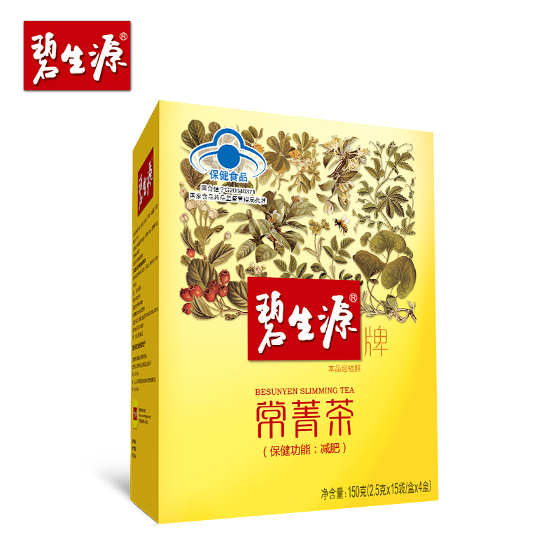Il trasporto libero che dimagrisce Bevande tradizionale Cinese a base di erbe medicina per perdere peso prodotti 2.5g/sacchetto * 15 borse/ scatola * 4 scatole