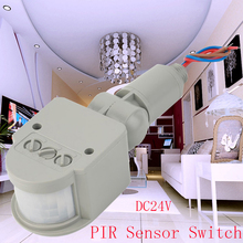 Adjustable Security Infrared