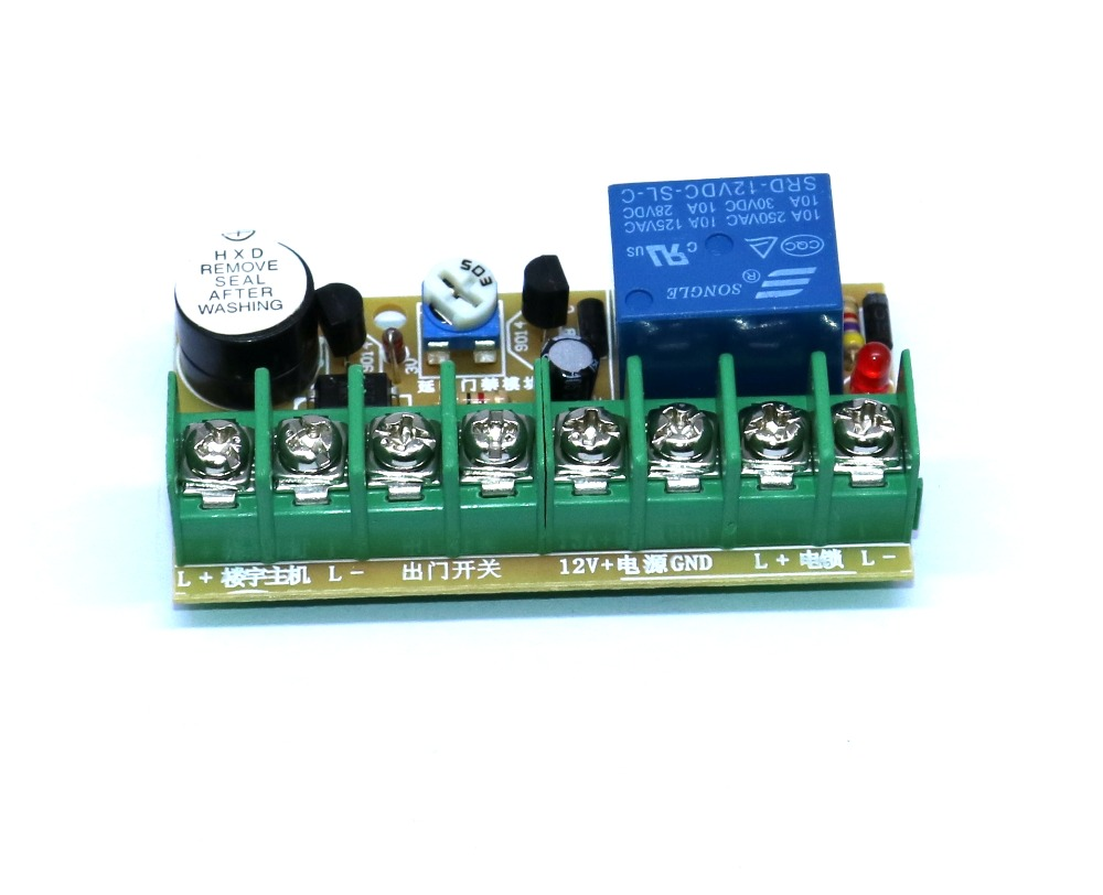 power supply time delay relay module for Electric lock door access control system hhs6a correct time countdown intelligence number show time relay bring power failure memory ac220v