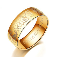 Dropshipping Jewelry Ring Men Muslim Stainless For Finger Middle Rings Steel wholesale Rings LNRRABC Fashion Women Islam(China)