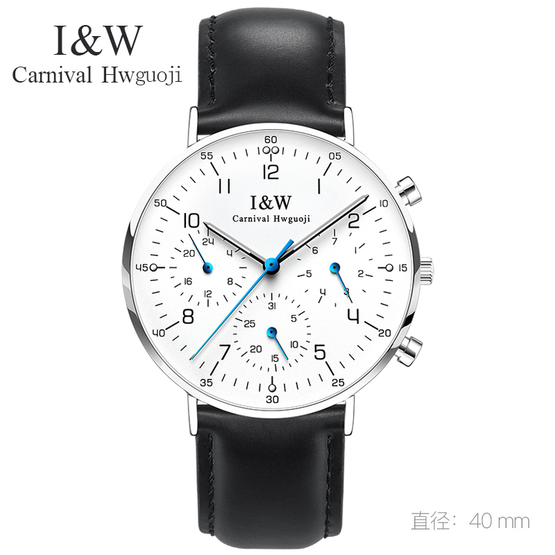Carnival Simple Quartz Watch Men I&W Ultra-Thin 6mm Wristwatch Leather Strap Waterproof Mens Watches New Clock Relogio Masculino