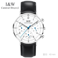 Carnival Simple Quartz Watch Men I&W Ultra Thin 6mm Wristwatch Leather Strap Waterproof Mens Watches New Clock relogio masculino
