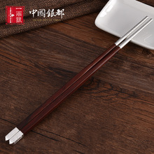 ФОТО 999 silver redwood personal chopsticks pure silver chopsticks china gift silver chopsticks wedding gift chopstick