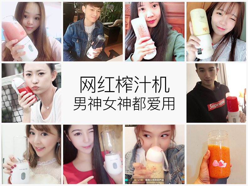 Juicer   Automatic  Portable USB Rechargeable Mini Juicer Machine Fruit Juicer Students Small Electric  Juice Cup 1