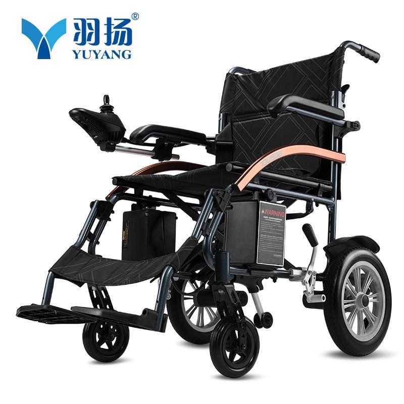 Складной легкий Электрический Мощность инвалидной коляске с бесщеточный Двигатель