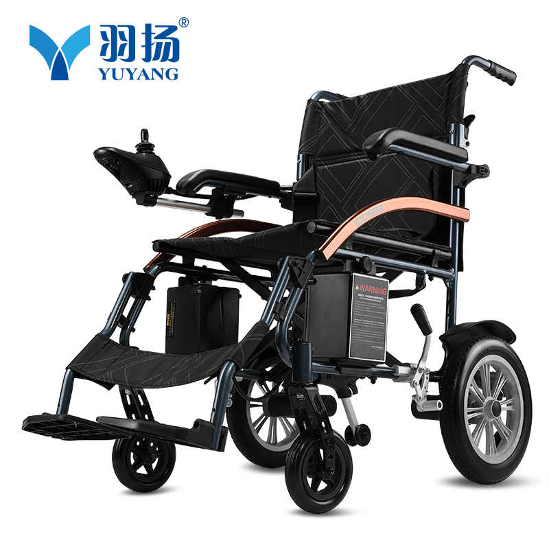 Foldable lightweight electric power wheelchair with Brushless Motor