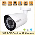 HOSAFE X2MB1W 1080P POE IP Camera Motion Detection Email Alert Night Vision Waterproof Free Shipping