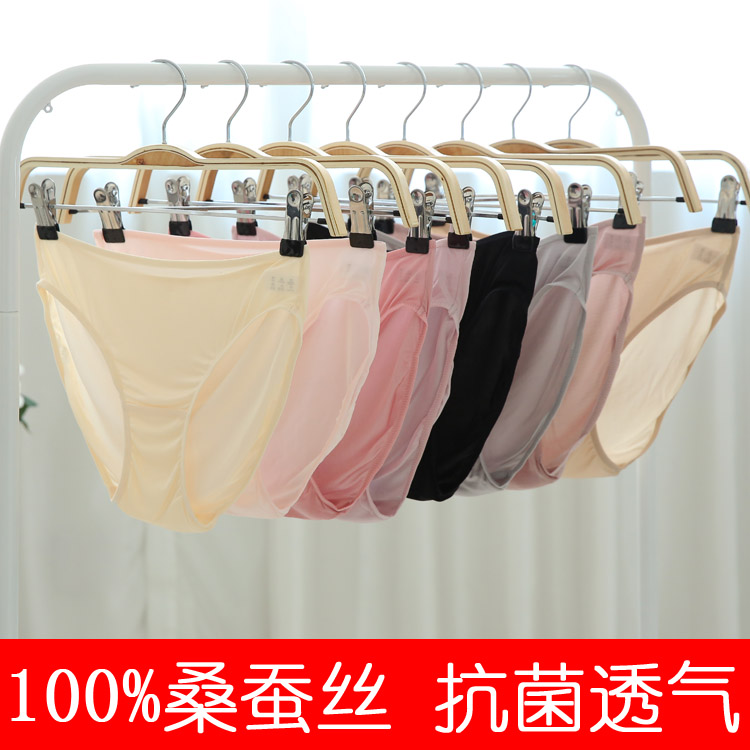 Mulberry silk knitted double faced silk encryption panty briefs low-waist brief basic antibiotic