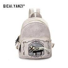 Qicai. yanzi Высокое качество Женские Симпатичные Лошадь Кожа Рюкзаки Школьные ранцы для девочек Bagpacks Mujer Bolsa Mochilas Эсколар Z807