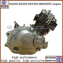 Новое и оригинальное качество для SUZUKI для QINGQI 200cc GS200 QS200 GXT200 QM200GY двигатель мотоцикла