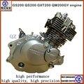 Новое и оригинальное качество для SUZUKI для QINGQI QM200GY GXT200 GS200 QS200 200cc двигатель мотоцикла