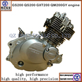 Novo e original qualidade para SUZUKI para QINGQI QM200GY GXT200 QS200 GS200 motor da motocicleta 200cc