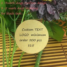 30MM Round 500pcs/lot Thank You Stickers Kraft Custom Logo Label Sticker DIY Hand Made With Love Bake Labels