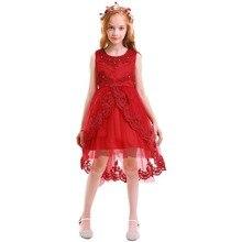 Fashion Baby Kid Girls Dress Sleeveless Bow Tie Tutu Tulle Trailing Long Elegant Wedding Red Bridesmaid for