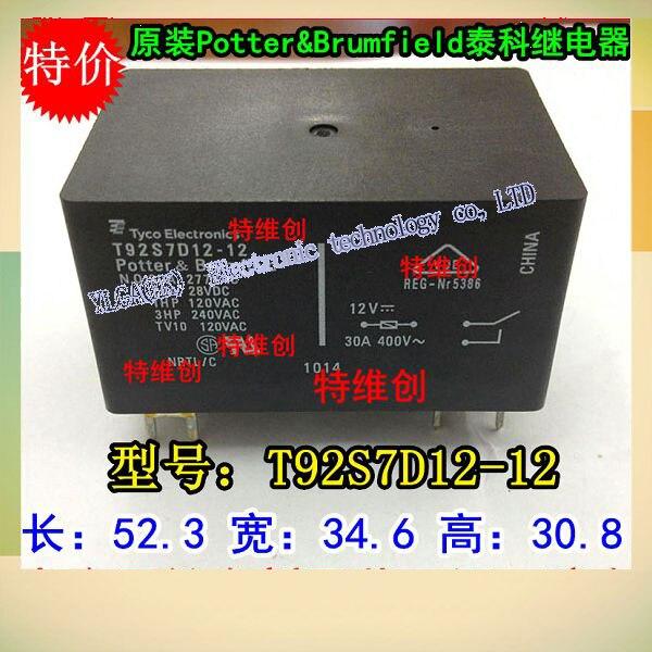 New Original Potter U0026 Amp  Brumfield Relay T92s7d12