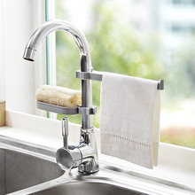 Hanging Faucet Rack To Clip Dish Cloth And  Shelf Drain Dry Towel Organizer