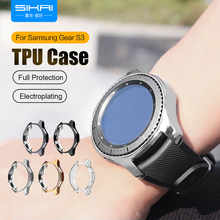 SIKAI Hard TPU High-quality Watch Case for Samsung Gear S3 Frontier Anti-fall Protective Shell for Samsung Gear S3 Watch Cover(China)
