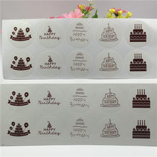 100 pcs white 3.5 cm circle with birthday cake, birthday hat patterned sticker, children's cake/stationery decorations(China)