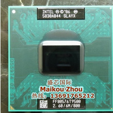 AMD FX-8350 FX8350 Eight-Core CPU Processor 4.0G/8M/125W Socket AM3 FX 8350 Package
