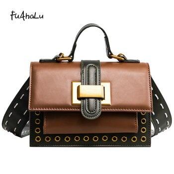 FuAHaLu   New women's retro wild fashion small square shoulder bag wide shoulder bag