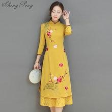 2018 new ao dai lace qipao chinese women's clothing short sleeve cheongsam dress floral qipao for ladies CC011