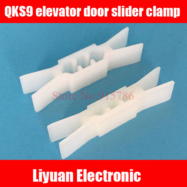 20pcs Elevator Door Slide Clamp/ QKS9 Elevator Door Slider / Hall Door Slider