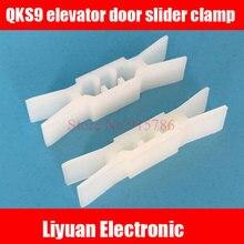 20 штук двери лифта плавный зажим/QKS9 Лифт дверной ползунок/зал дверной ползунок