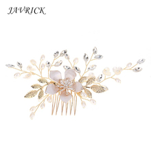 Bride Comb Golden Leaf Floral Imitation Pearl Headdress Wedding Party Ladies Fashion Vintage Delicate Jewelry Decoration