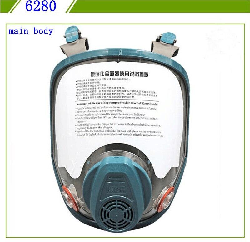 1 шт. черная маска для лица с защитой от пыли для здоровья и езды на велосипеде респиратор унисекс маски для лица, маска для рта и фитнеса - 3