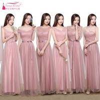 Pearl Pink Bridesmaid Dresses Long Lace Up Bridesmaids Gowns robe demoiselle d'honneur Cheap In Stock Six Style Tulle DQG334