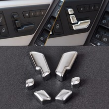 DWCX Tracking! New Chrome Door Seat Adjust Button Switch Cover Trim for Mercedes Benz E GL CLS Class W212 W218 X166
