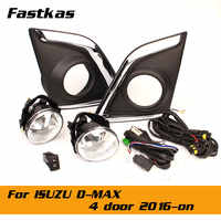 12v Car Fog Light Assembly for ISUZU D-max 4 door 2016 2017 2018 Front Left and Right set Fog Light Lamp with Harness Relay