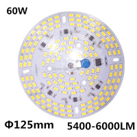 60W SMD 5730 5630 LED PCB With SMD5730 Installed And IC Driver Aluminum Plate Free Shipping