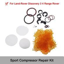 Комплект для ремонта автомобильного компрессора, комплект для ремонта компрессора пневматической подвески для Land Rover Discovery 3/4 Range Rover Sport SI-AT16006