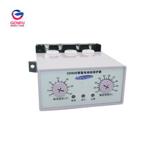 лучшая цена Wholesale High Quality Intelligent Motor Protector Lack phase Overload Protection Comprehensive Protector AC 220V 50HZ 60HZ