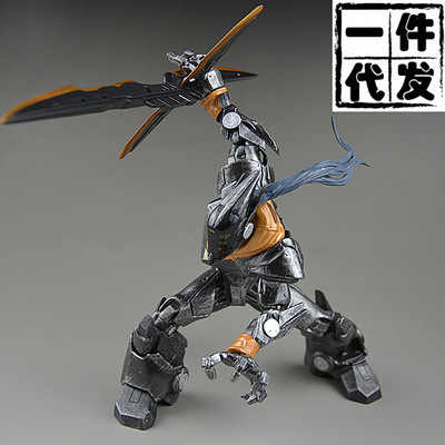 Detail Feedback Questions about NEW Hot! 24cm The Wuju Bladesman PROJECT Master Yi action figure