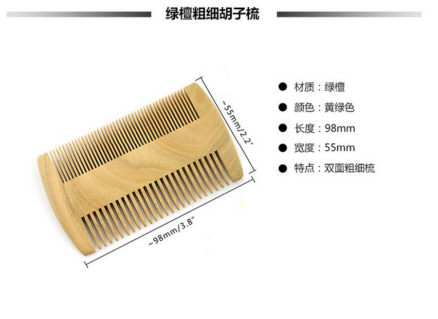 50 набор расческа и набор для бритья бамбуковая щетина кабана усы удаление бороды Мужская щетка для бритья инструмент для массажа лица