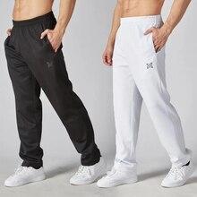 Мужские футбольные тренировочные штаны, спортивные штаны для бега, пробежки, штаны для спортзала, фитнеса, тренировочные штаны для футбола, обтягивающие футбольные тренировочные штаны