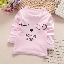 2016 new cotton long-sleeved T-shirt children's clothing for boys and girls spring and autumn bottoming shirt T-shirt