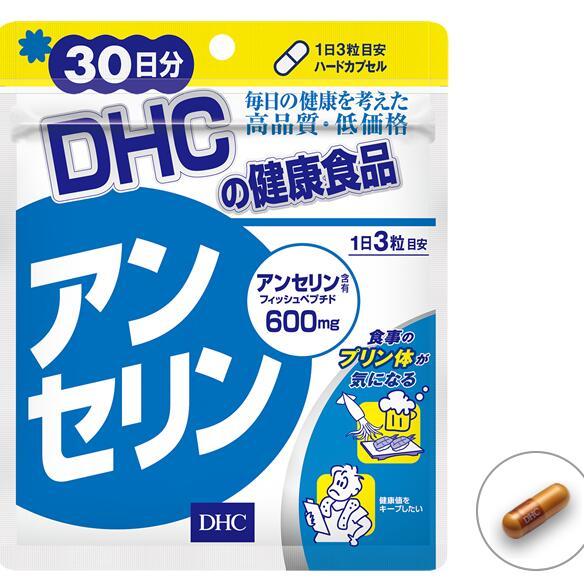 Anserine Fish peptide Gout Hypertension 90 Capsules Health Beauty Japan hypertension