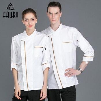 Mono de cocina de manga larga ajustable de retazos de malla transpirable con un solo pecho para Chef, camarero, peluquero, uniformes de trabajo
