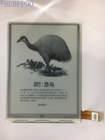 New 6 Inch LCD Display ED060SCE LF For NOOK2 Free Shipping