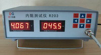 R203 Battery voltage battery internal resistance tester 20V ,2000 m Ohm